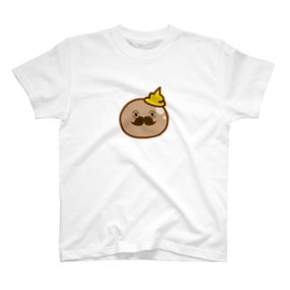 玉こん男爵 T-shirts