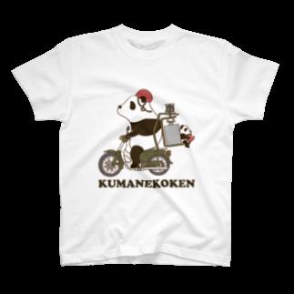 チョッちゃんの熊猫軒 T-shirts