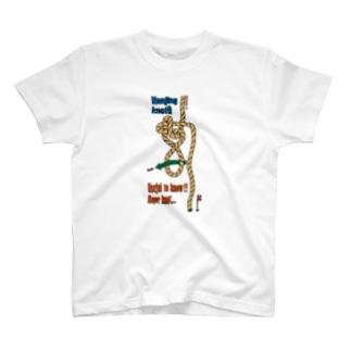 Nanjing knot!! T-shirts