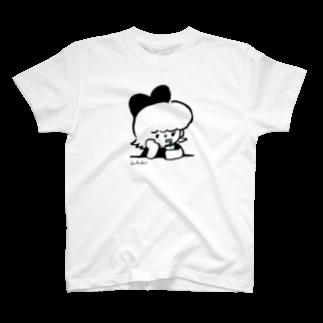 はるかんぼショップのはるかんぼ T-shirts