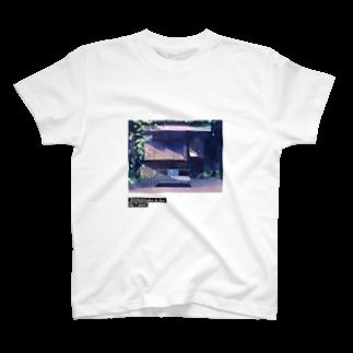 まかぎのShinkaimako to fuu No T shirt. T-shirts