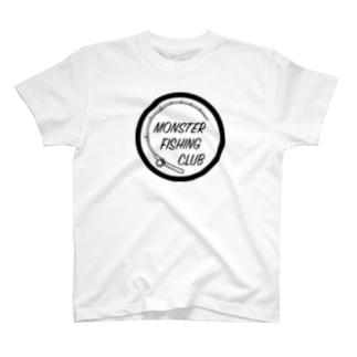 怪物を釣ろう! T-shirts