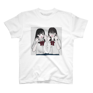 乃の木そよのガオー T-shirts