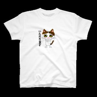 るなもなのドットいただきますスコティッシュ T-shirts