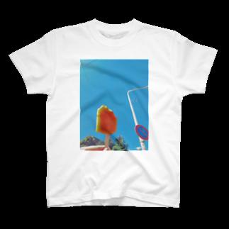 すだよの朝からアイス食べて散歩してる T-shirts