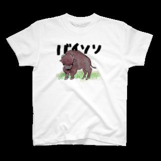 マーチのバイソソ T-shirts