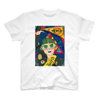「国民の隣人」チュパカブラスまさと T-shirts