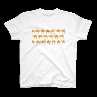 甘津 さえ(Amatsu Sae)のラクダの行列クン T-shirts