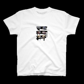 れのメメメ T-shirts