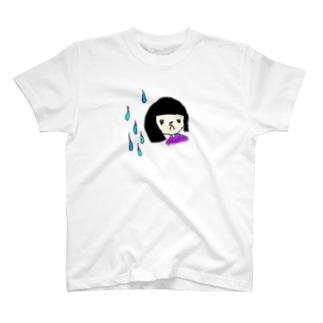 雨のひ T-shirts