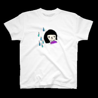 HaLの雨のひ T-shirts