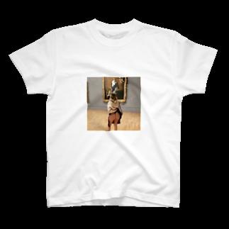daikinomuraのだれかのおしり T-shirts