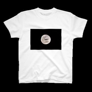 satoの月光 T-shirts