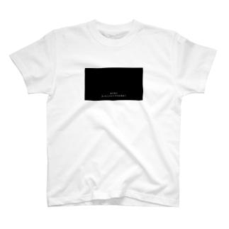 コンビニ店員が着るTシャツ T-shirts