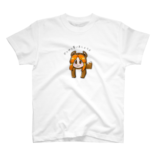 四色アペンド+のどんぐり買いましょうよ T-shirts