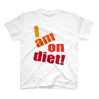I am on diet! T-shirts