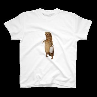 satoの酒好き剥ちゃん T-shirts