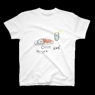 haru_38のカレーライス T-shirts