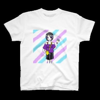 oimogatavetaineの女の子かわいいね2 T-shirts