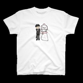 ふあろのお布団と結婚しちゃえ T-shirts
