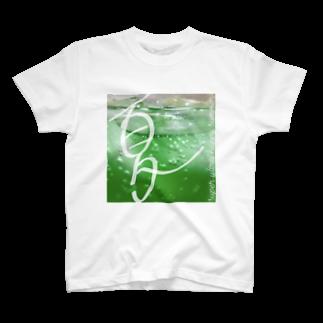 selfishの夏 T-shirts
