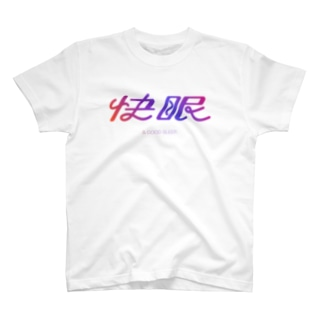 KAIMIN feat. ig gradation T-shirts