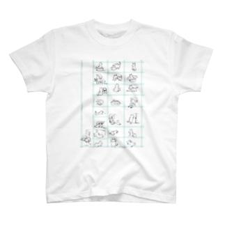 しゃんがおおきくなるまで T-shirts
