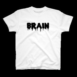 ムノウの背中にムノウ T-shirts