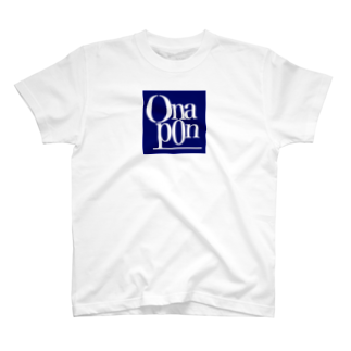 じょうのオナポン T-shirts