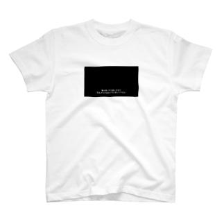 厨二病Tシャツ T-shirts