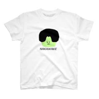 NAKAWAKE T T-shirts