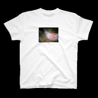 sushi92のharajuku T-shirts