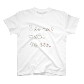 Seventy nine series 07 スイートラブリー死にたくない T-shirts