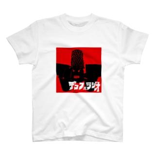デコフェラちゃん T-shirts
