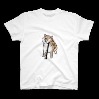 へんなものずかんの拒否柴 T-shirts
