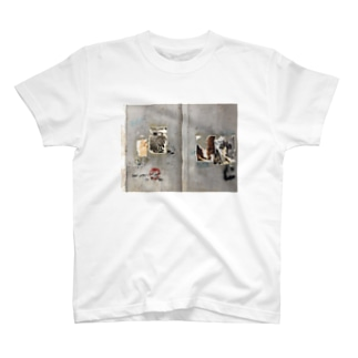 Jerusalem road  T-shirts