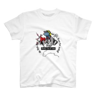 f.o.d mic t-shirt T-shirts