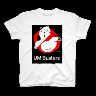 緋桜のうっかりバスターズ(ぽっこり版) T-shirts