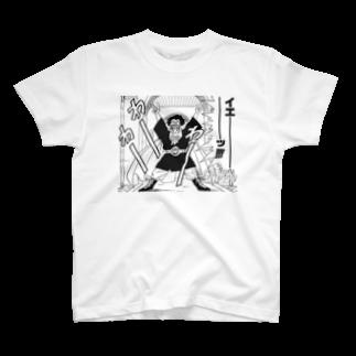 spellのミスターサタン T-shirts