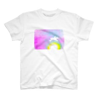 星のうえをひとっ飛び T-shirts