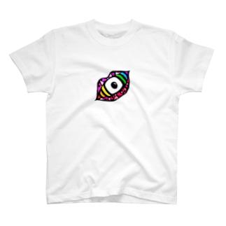見えた世界は、未知の世界。 T-shirts