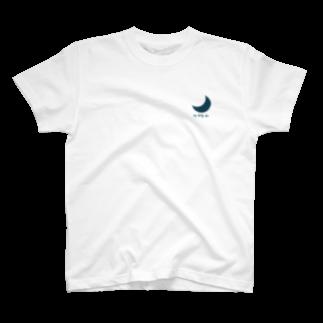 ゆきのmy baby boo  ♡ T-shirts
