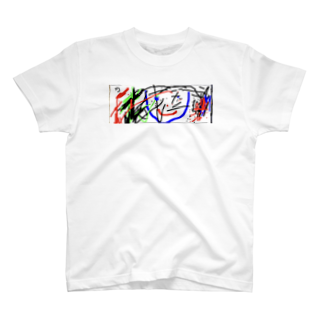 Kintyan_0000のコーヒーショップの女 T-shirts