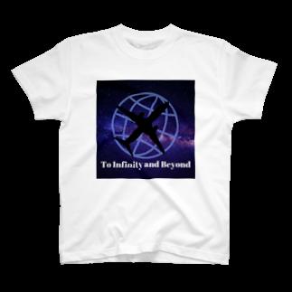 てぃーのショップの無限の彼方へ! T-shirts