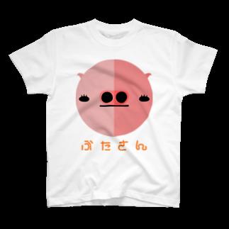 まがお どうぶつえんのぶたさん T-shirts