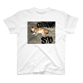 愛犬870チルアウト寸前 T-shirts