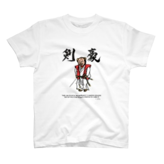 前プリント【剣豪】 T-shirts