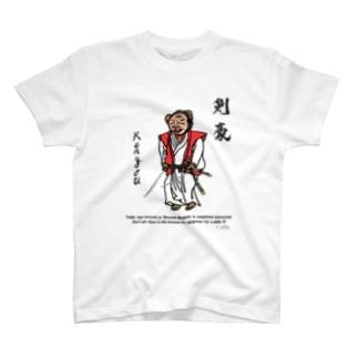 剣豪kenngou T-shirts