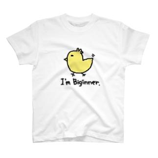 初心忘れるべからず T-shirts