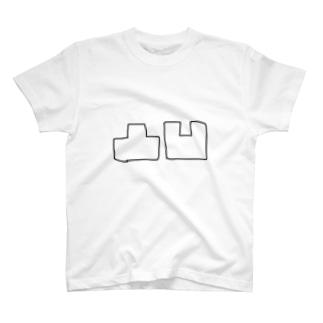 凸凹専用装備品 T-shirts